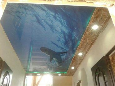 натяжные потолки.3D потолки.арт потолки в Ош