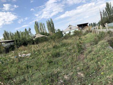 dry dry цена бишкек в Ак-Джол: Продам 4 соток Для сельского хозяйства от собственника