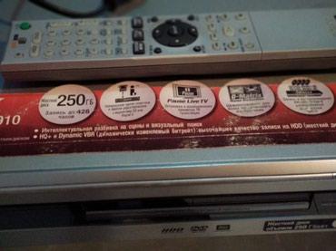 Şəki şəhərində HD DVD RECORDER