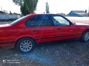 Автомобили - Чок-Тал: BMW 520 1.8 л. 1993 | 288458878 км