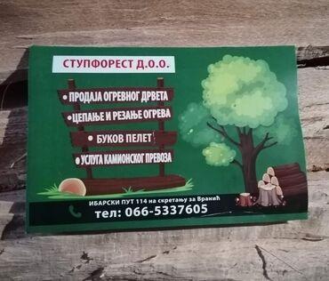 Zaposlenje - Beograd: Potreban radnik na stovaristu ogreva i peleta. Moguc smestaj. Meljak I