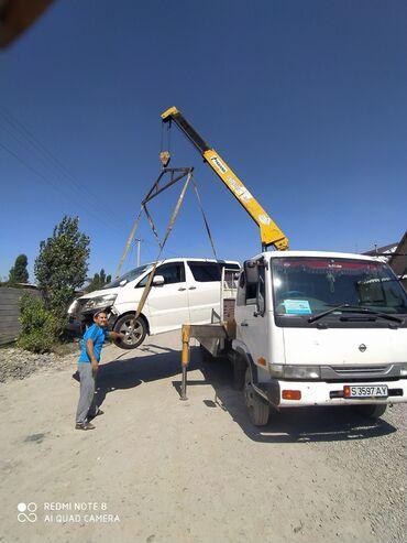гиря с широкой ручкой в Кыргызстан: Эвакуатор | С лебедкой, С гидроманипулятором Бишкек