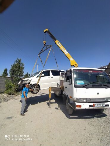 дрон с камерой купить в Кыргызстан: Эвакуатор | С лебедкой, С гидроманипулятором Бишкек