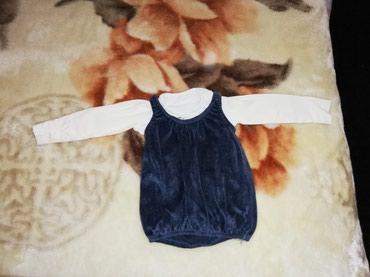 Set bluzica i prsluk, moze i odvojeno da se nosi. Velicina 80 - Leskovac