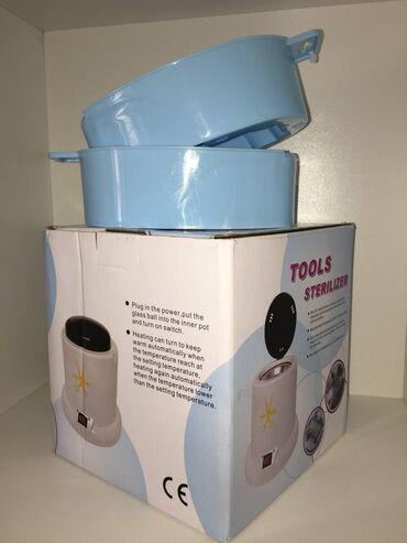 10606 объявлений: Электронный стерилизатор для маникюрных инструментов + в подарок