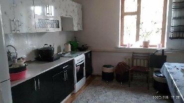 продажа комнат в Кыргызстан: Продам Дом 1 кв. м, 5 комнат