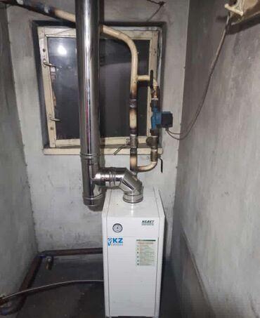 Делаем отопление сантехника сварочный работа установка газовой котёл а