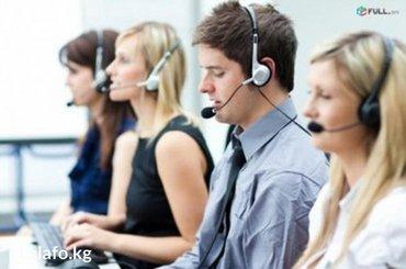 Требуется Консультант (по продукции) на вход. звонки  в Торговую в Бишкек