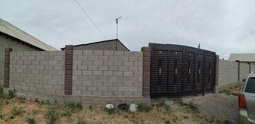аренда-дома-без-посредников в Кыргызстан: Продам Дом 40 кв. м, 2 комнаты