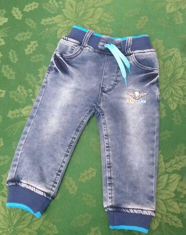 детская обувь в Кыргызстан: Новые, утеплённые джинсы на Мальчика на 12 мес, Турция. Покупала в