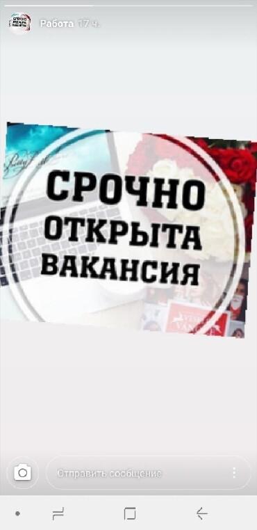 РАБОТА В ПОЛЬШЕ!!! в Бишкек