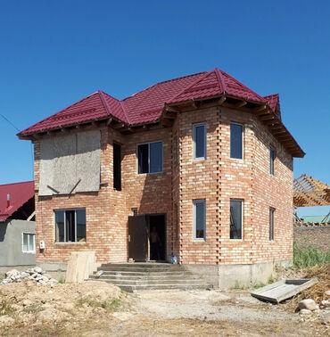 Недвижимость - Пос. Дачный: 150 кв. м 5 комнат