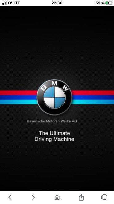 Запчасти на BMW Х5 Х6 Е39 Е46 Е38 Е60 Е65 Е70 Е90 Н53
