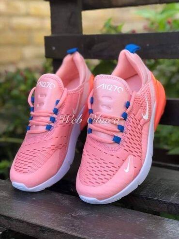 Roze Nike 270 na stanju jos 39 i 40 :) Po akcijskoj ceni 2950 din. kc