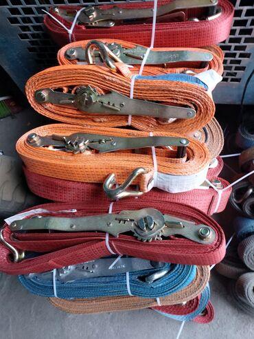 made in italy tufli в Кыргызстан: Продам лебедки, ремни длинные Made in Germany в наличии около 150 штук