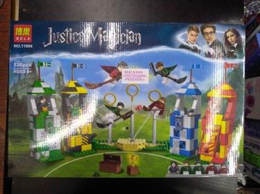 """Конструктор """"Justice Magician"""" игра Квидич в Бишкек"""