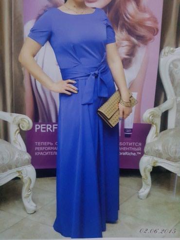 синяя mini в Кыргызстан: Длинное, синее платье. 46 1800сом