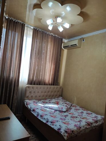 трап для душа бишкек в Кыргызстан: Гостиница час сутки ночь деньтеплые, красивые номера для приятного
