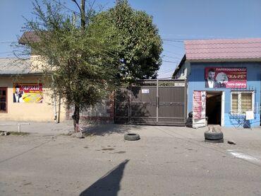 продажа домов в токмаке in Кыргызстан   ПРОДАЖА ДОМОВ: 100 кв. м, 7 комнат
