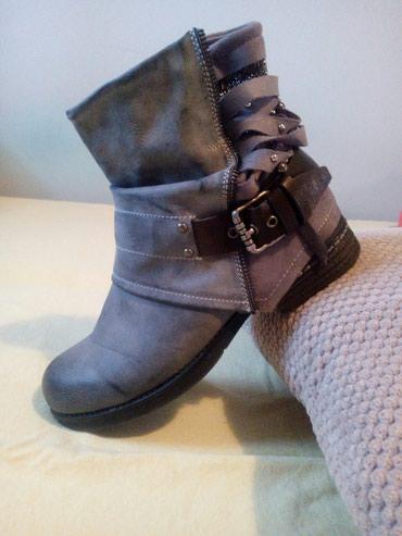 Prodajem zenske polu-duboke cipele. Prelepe, prakticno nove. - Belgrade