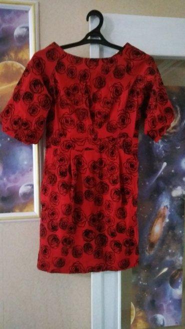 распродажа корейской косметики в Кыргызстан: Распродажа!!!Платье