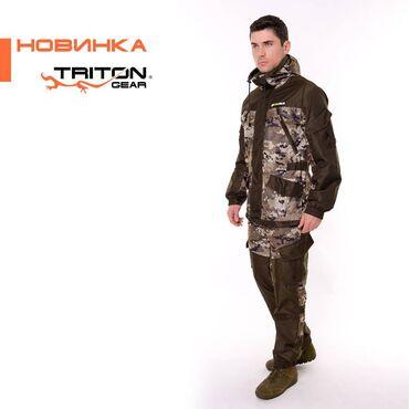 термопрокладки бишкек in Кыргызстан | ГРУЗОВЫЕ ПЕРЕВОЗКИ: Идеальный костюм для охоты  костюм горный -5 alova ⠀ подходит для охот