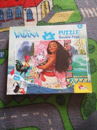Puzzle Vaiana 60 kom - Belgrade