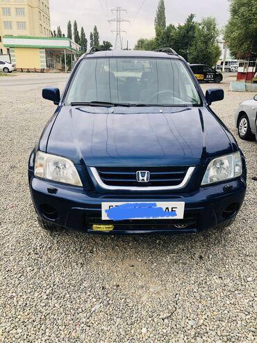Honda CR-V 2 л. 1999 | 350000 км