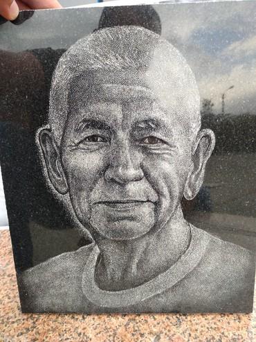 Срочно требуется художники на камни в Бишкек