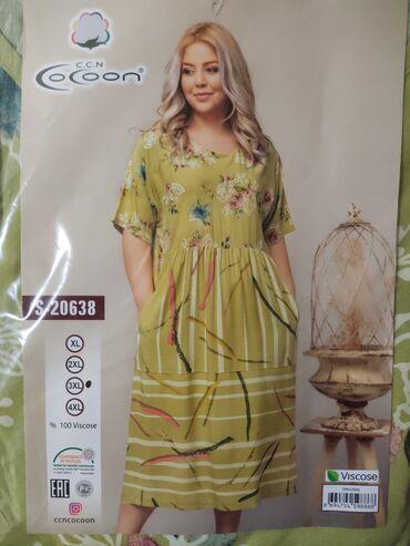 Платье Свободного кроя 0101 Brand 4XL