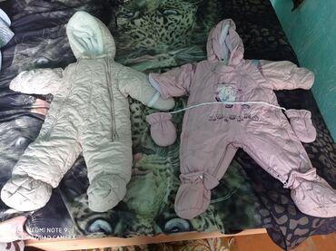 Продаю два детских комбенизонов на натуральной овечьей шерстью