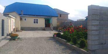 canon 5 d в Кыргызстан: Продам Дом 130 кв. м, 5 комнат