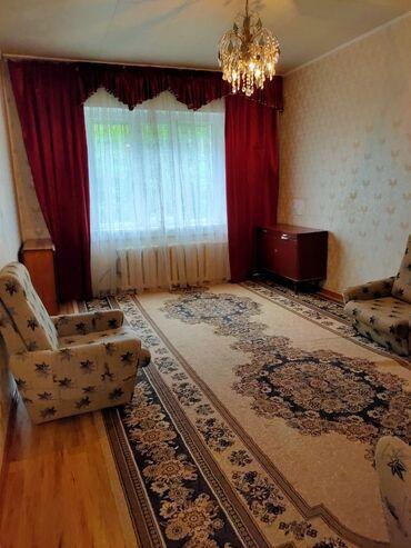 Мр 371 купить в бишкеке - Кыргызстан: Сдается квартира: 2 комнаты, 50 кв. м, Бишкек