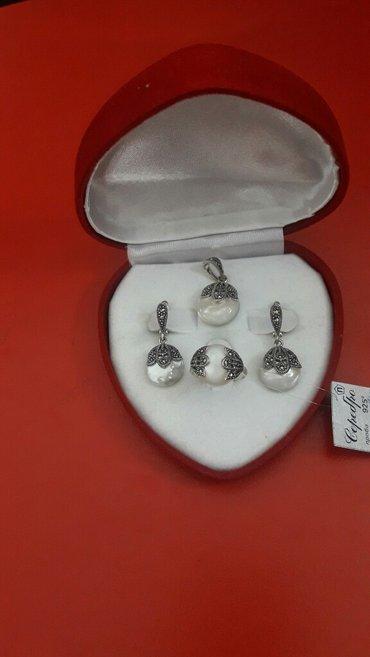 Набор из серебра проба 925 производитель Тайланд в Бишкек