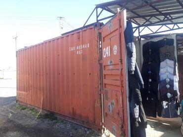 Контейнер сатылат - Кыргызстан: Жаны базардан 20 тонналык контейнер сатылат. Абалы жакшы .Тел