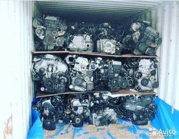 Автозапчасти на японские автомобили двигатели привозные с
