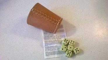 Παιχνίδι με ζάρια ( αχρησιμοποίητο )