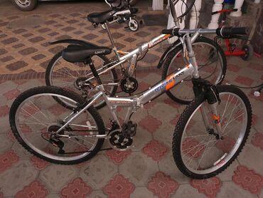 Велосипед горный,Размер колеса 26Рама Железная,и есть