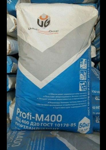 Продаю Цемент . Продаю цемент. Цемент в Бишкек