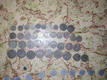 Спорт и хобби - Джал мкр (в т.ч. Верхний, Нижний, Средний): Продам советские монеты