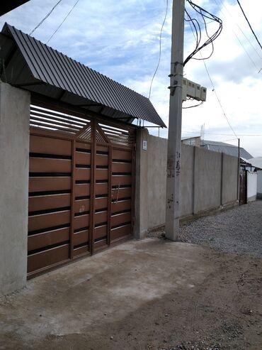 Недвижимость - Таджикистан: Продам 3 соток Для бизнеса от собственника