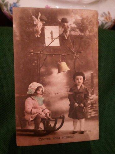 stara fotografija-razglednica,1921god - Beograd