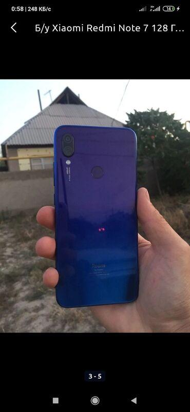 Samsung note 101 - Кыргызстан: Б/у Xiaomi Redmi Note 7 128 ГБ Синий