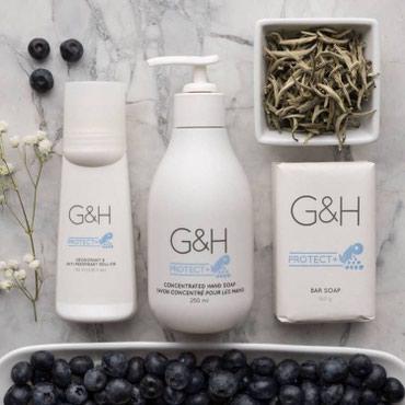 Жидкое моющее средство для рук G&H в Кара-Балта