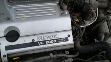Куплю двигатель на ниссан сефиро об года в хорошем недоро