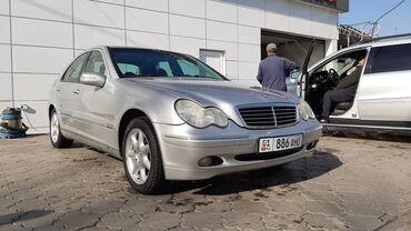 Mercedes-Benz C 240 2.6 л. 2001
