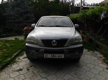 Продаю Киа Сорренто, 2003 г. в.     в Бишкек