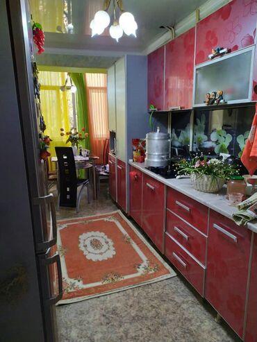 �������������� 2 ������������������ �������������� �� �������������� в Кыргызстан: 2 комнаты, 55 кв. м