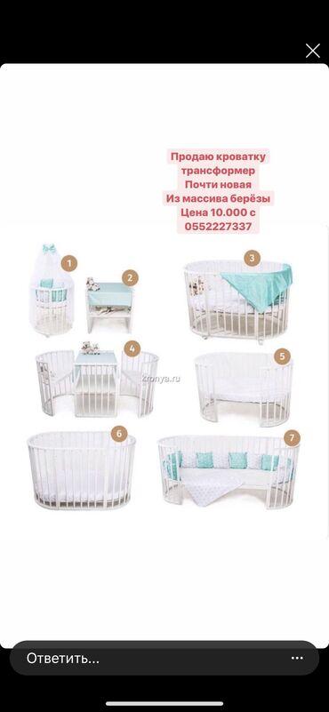 Детский мир в Баетов: Продаю кроватку из массива березы, почти новая, ребёнку не понадобилас