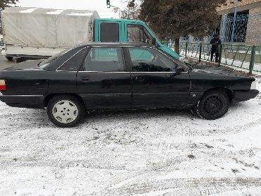 audi quattro 2 2 20v в Кыргызстан: Audi 100 2 л. 1988